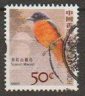 Hong Kong  SG 1400  Used