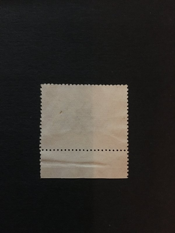 China stamp, MLH, Com.2 Emperor Xuan Tong Commemorative Issue, Genuine,List 1135