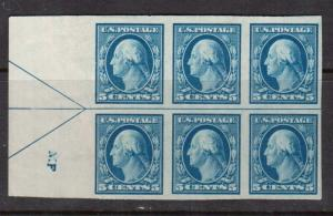 USA #347 XF Mint Imperf Arrow Block Of Six