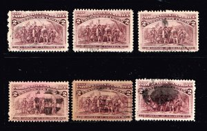 US STAMP #231 1893 2¢ Columbian Commemorative USED STAMPS  COLLECTION LOT