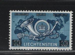LIECHTENSTEIN 246 MNH, 1950 Map, Post Horn and Crown, Surcharge