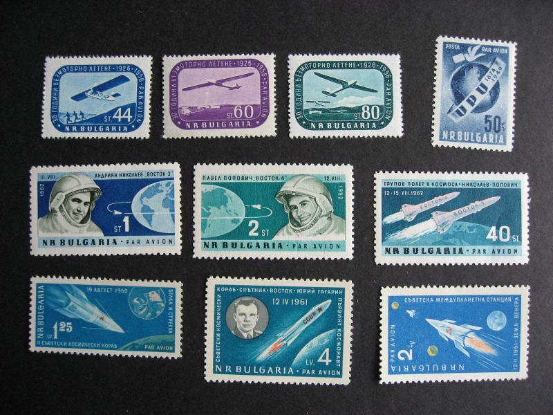 BULGARIA 10 different MNH mostly better airmail stamps, check them out!
