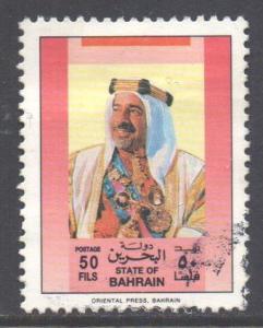 Bahrain Scott 340 - SG374, 1989 Sheik 50f used