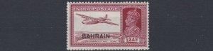 BAHRAIN  1938 - 41  S G 31  12A    LAKE       MH  CAT £170