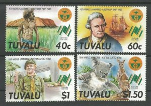 1987 Tuvalu World Boy Scout Jamboree Capt Cook koala bear
