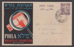 *Palestine Post Card HG# 12 1945 Philatelic Exihibiton