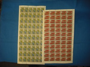 Jamaica: 1952 Boy Scout Issue, Sc #150-51, MNH sht/60