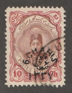 Persia Stamp, Scott# 608, used, perf 11.5 x 11.0, surcharged, all perfs, #L-101