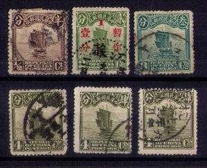 CHINA JUNK Sc #253 x 3 ea ,With Sc 202,205,330 (Six Total) Used F-VF