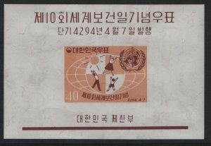 KOREA, 322, HIINGE REMNANT, SOUVENIR SHEET OF 1, 1961, Children, Globe
