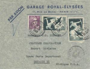 France 40F Centaur and Plane (2) and 10F Marianne Gandon 1949 Paris V, R. de ...