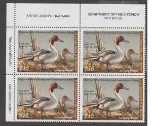 U.S. Scott #RW75 Duck Stamp - Mint NH Plate Block