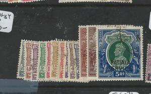 INDIA PATIALA (PP0404B) KGVI OFFICIAL SG O71-84   VFU