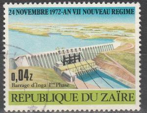 Zaire #790 F-VF Used (V2229)