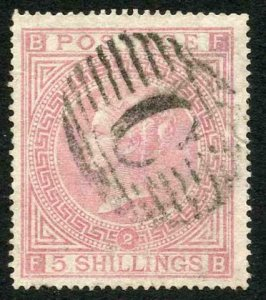 SG127 5/- Pale Rose Plate 2 Fine Constantinople Pmk Cat 1500 pounds (as GB)