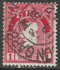 IRELAND 66 VFU Z5938-5