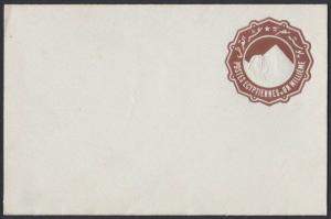 EGYPT Small 1m envelope fine unused........................................53690