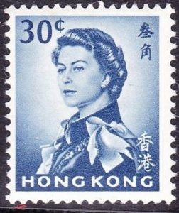 HONG KONG 1962 QEII 30c Chalky Blue SG201a MNH