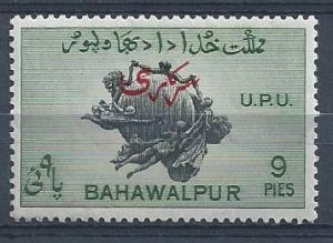 Bahawalpur SC# O25 MNH