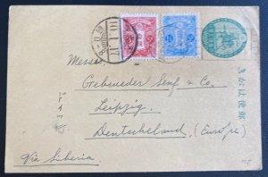 1935 Osaka Japan Postal Stationery Postcard Cover To Leipzig Germany