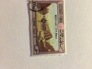 Muscat Oman Stamp