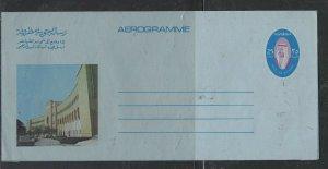 KUWAIT COVER (PP1304BB)   SHEIKH 25 F AEROGRAM UNUSED  VIEW #1
