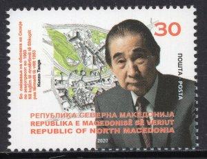 386 - NORTH MACEDONIA 2020 - Kenzō Tange - Architect - Japan - MNH Set