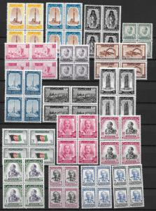 Afghanistan 369-85 Various set Blocks of 4 MNH