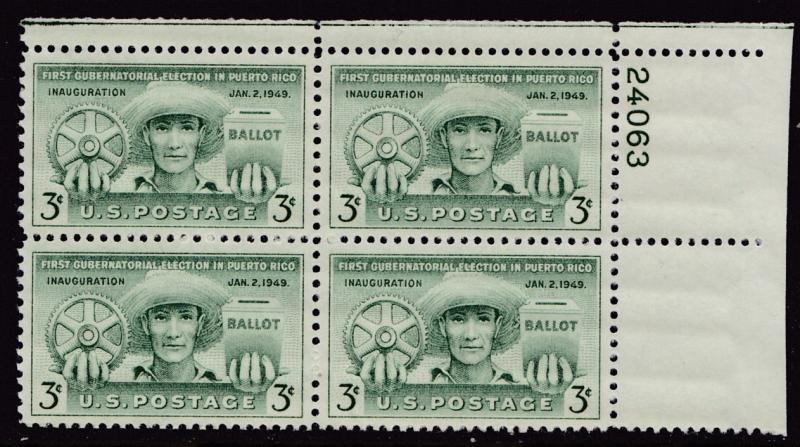 U.S. 1949 Puerto Rico Elections 3cent green Plate Number Block VF/NH