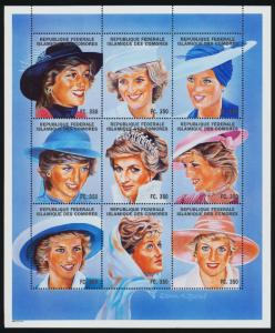 Comoro Islands 835 MNH Princess Diana, Royalty