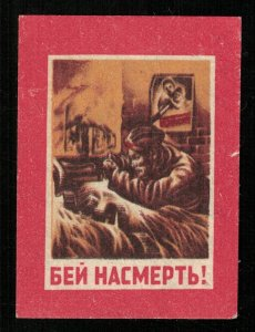 Caption: Beat to death, Matchbox Label Stamp (ST-130)