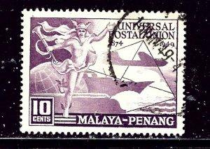 Malaya-Penang 23 Used 1949 UPU issue
