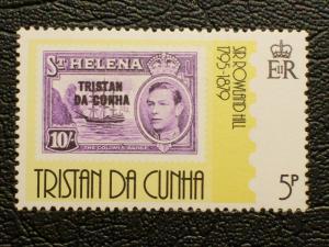 Tristan Da Cunha #260 unused