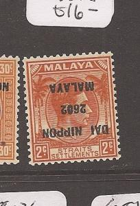 Malaya Jap Oc Straits DN inverted SG J224a MNH (4avq)