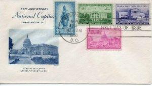US FDC #989-992 Capital Combo, Grimsland (9680)
