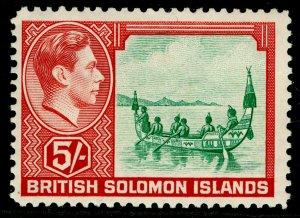 BRITISH SOLOMON ISLANDS SG71, 5s emerald-green & scarlet, NH MINT. Cat £32.