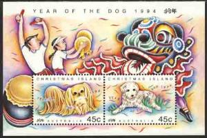 Christmas Island 1994 Sc 359b Year of the Dog Stamp SS MNH