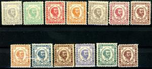 Montenegro Issue of 1894 Complete Set of 13 Scott's 32 to 44 MH