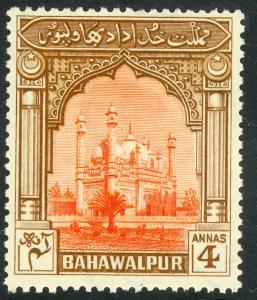 PAKISTAN BAHAWALPUR 1948 4a Sadiq Garth Mosque Issue Sc 6 MH
