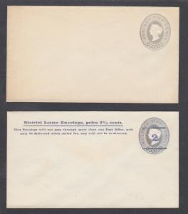Ceylon H&G B27, B27a, mint. 1887 gray and ultramarine QV envelopes, F-VF