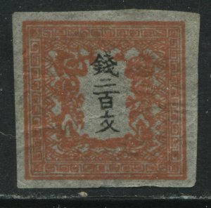 Japan 1871 200 m vermilion wove paper used
