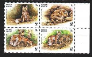 Kyrgyzstan. 1999. 168-71. Foxes, fauna. MNH.