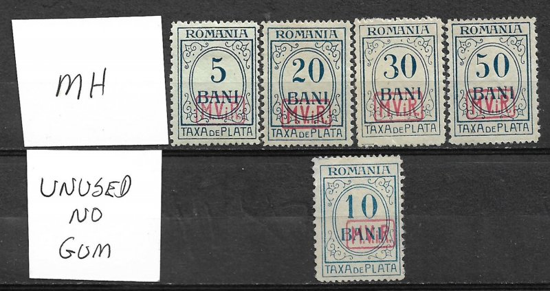 COLLECTION LOT OF # 795 ROMANIA # 3NJ3-7 1918 CV= $65