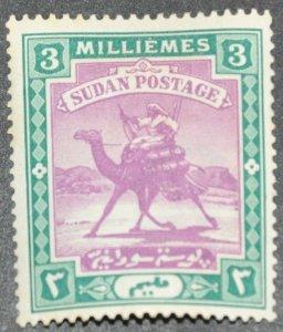 DYNAMITE Stamps: Sudan Scott #11 – MINT hr