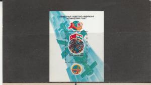 RUSSIA 5244 SOUVENIR SHEET MNH 2019 SCOTT CATALOGUE VALUE $1.50