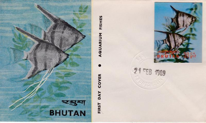 Bhutan 1969 Imperf. Litho 3D Fish Series 30ch First Day Cover