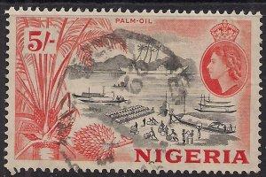 Nigeria 1953 - 58 QE2 5/-d Orange & Black SG 78 ( L987 )
