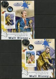 DJIBOUTI 2016 50th MEMORIAL OF WALT DISNEY SET OF FOUR IMPERF S/ SHEETS  MINT NH