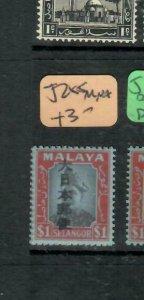 MALAYA JAPANESE OCCUPATION SELANGOR (P2304B) KANJI  $1.00 SG J285   MNH