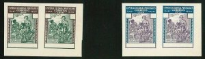 46482 - PORTUGAL - UNISSUED Never issued STAMP PROOFS!  Columbus COLON 1940